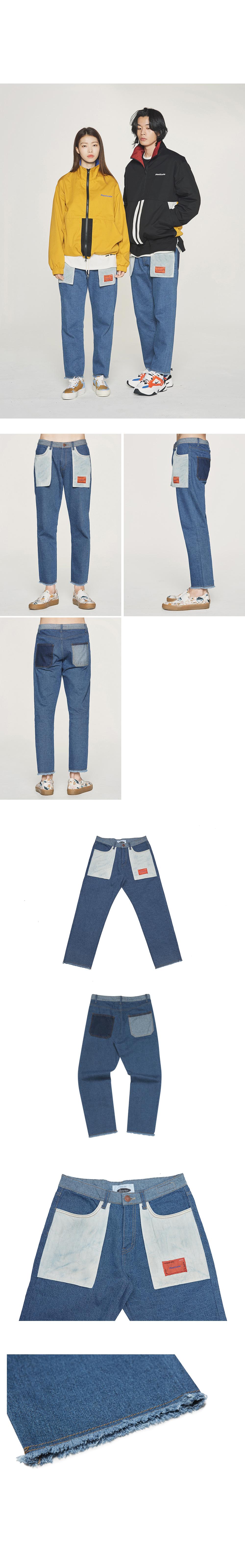 콰이어티스트 Inside-out Raw Edge denim pants (denim)