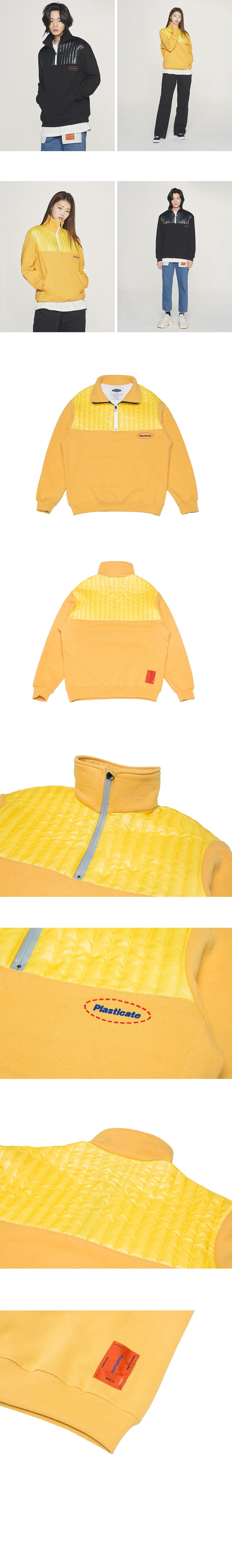 콰이어티스트 Padding Shell High-Neck (yellow)