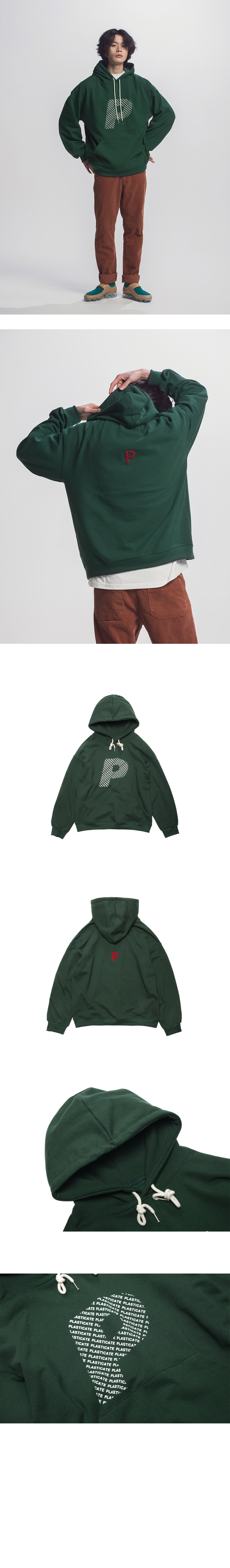 콰이어티스트 PLASTICATE Big logo Sweat-Hood (green)