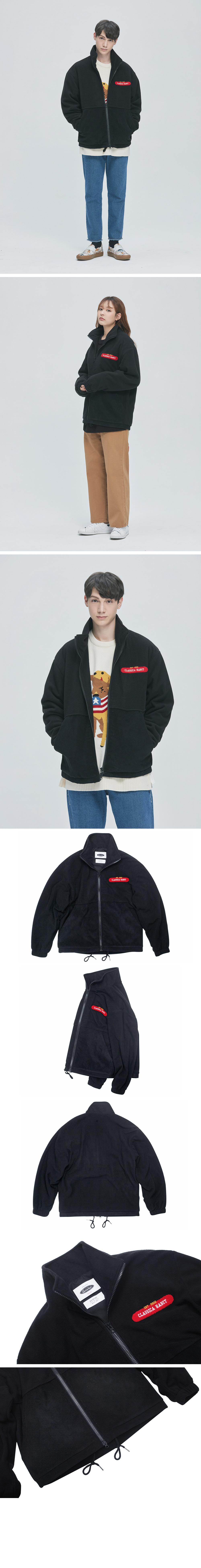 콰이어티스트 OG Wappen Polar Track Jacket (black)