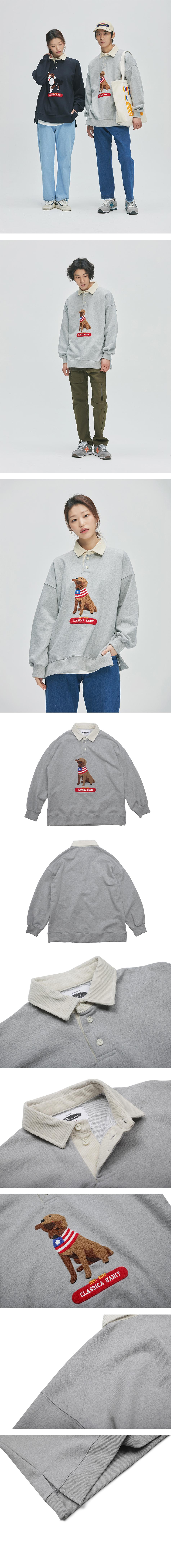 콰이어티스트(QUIETIST) 리트리버 바이트 럭비 스웨트셔츠 (gray)