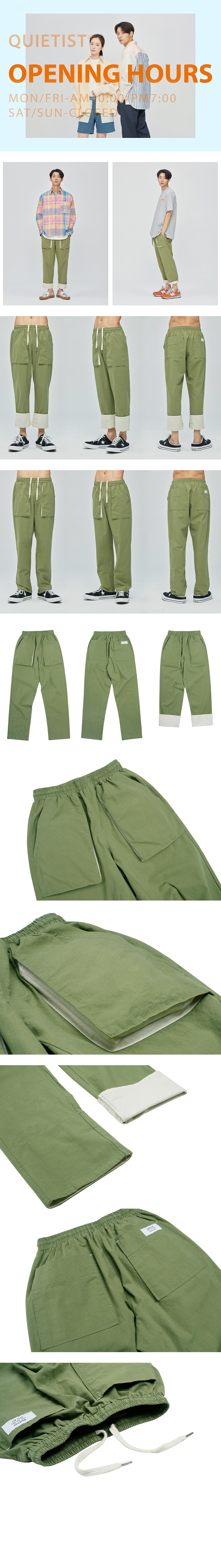 Fisher-man Rollup Easy Pants (olive)