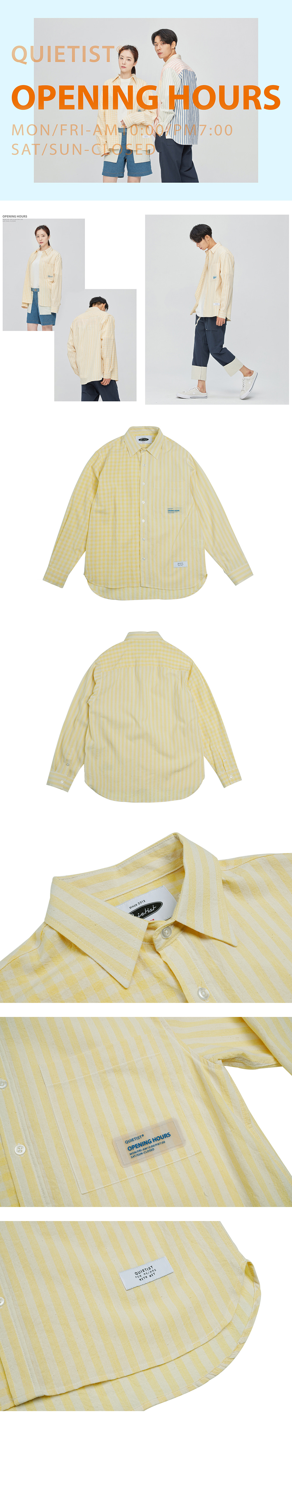 Summer Ombre Mix-shirts (yellow)