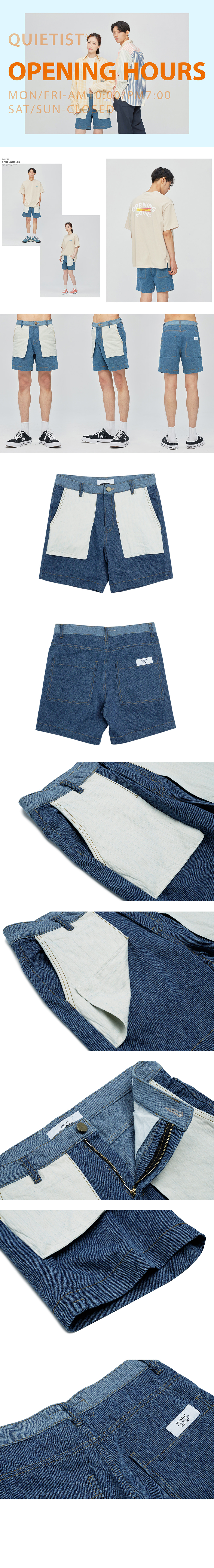 콰이어티스트 Inside-out Denim Shorts (denim)