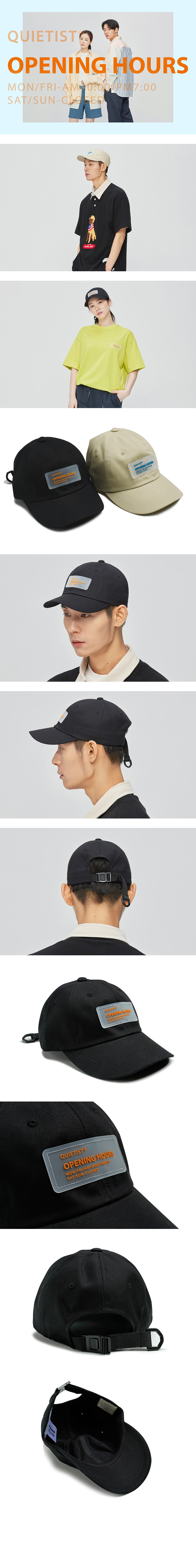 Opening Wappen Logo Ball-cap (black)