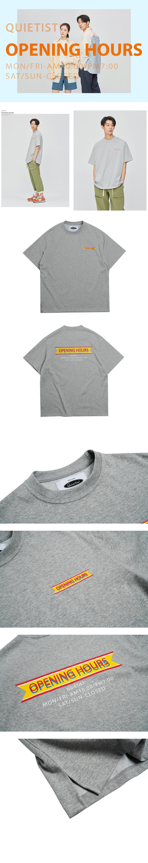 콰이어티스트 Opening Hours OG T-shirts (gray)