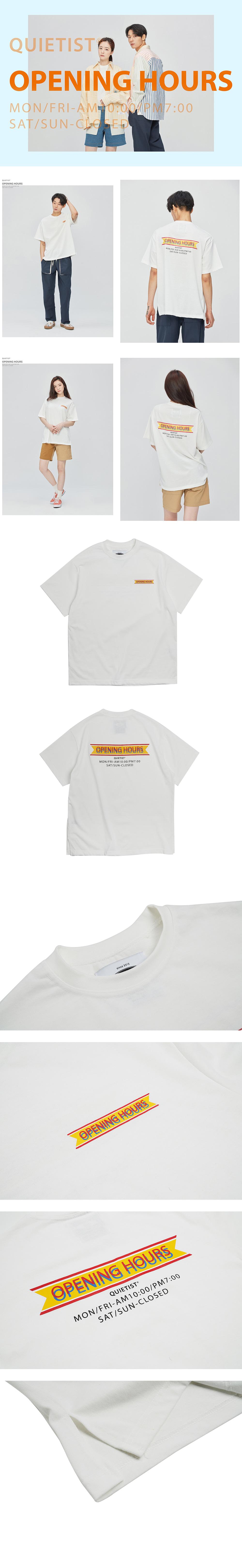 콰이어티스트 Opening Hours OG T-shirts (white)